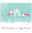 Nice happy new year card vector