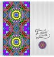 Floral geometric background vintage ornamental vector