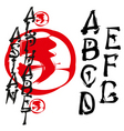 asian alphabet handmade stylized as hierogl vector