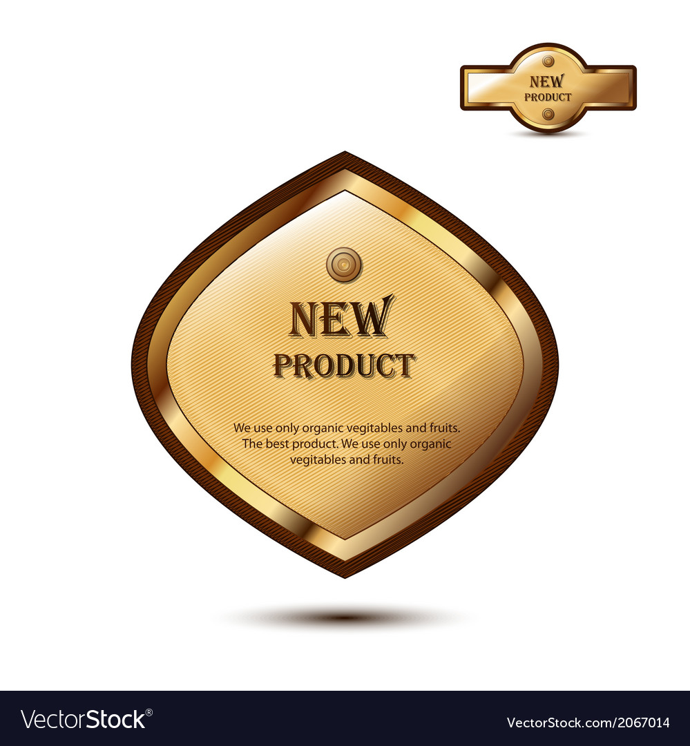 Royal brown labels vector | Price: 1 Credit (USD $1)