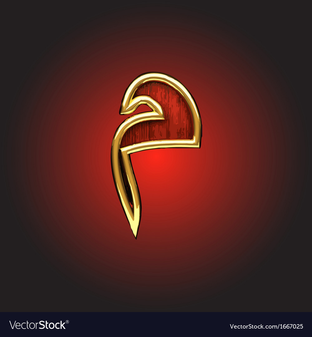 Golden arabic figure vector | Price: 1 Credit (USD $1)