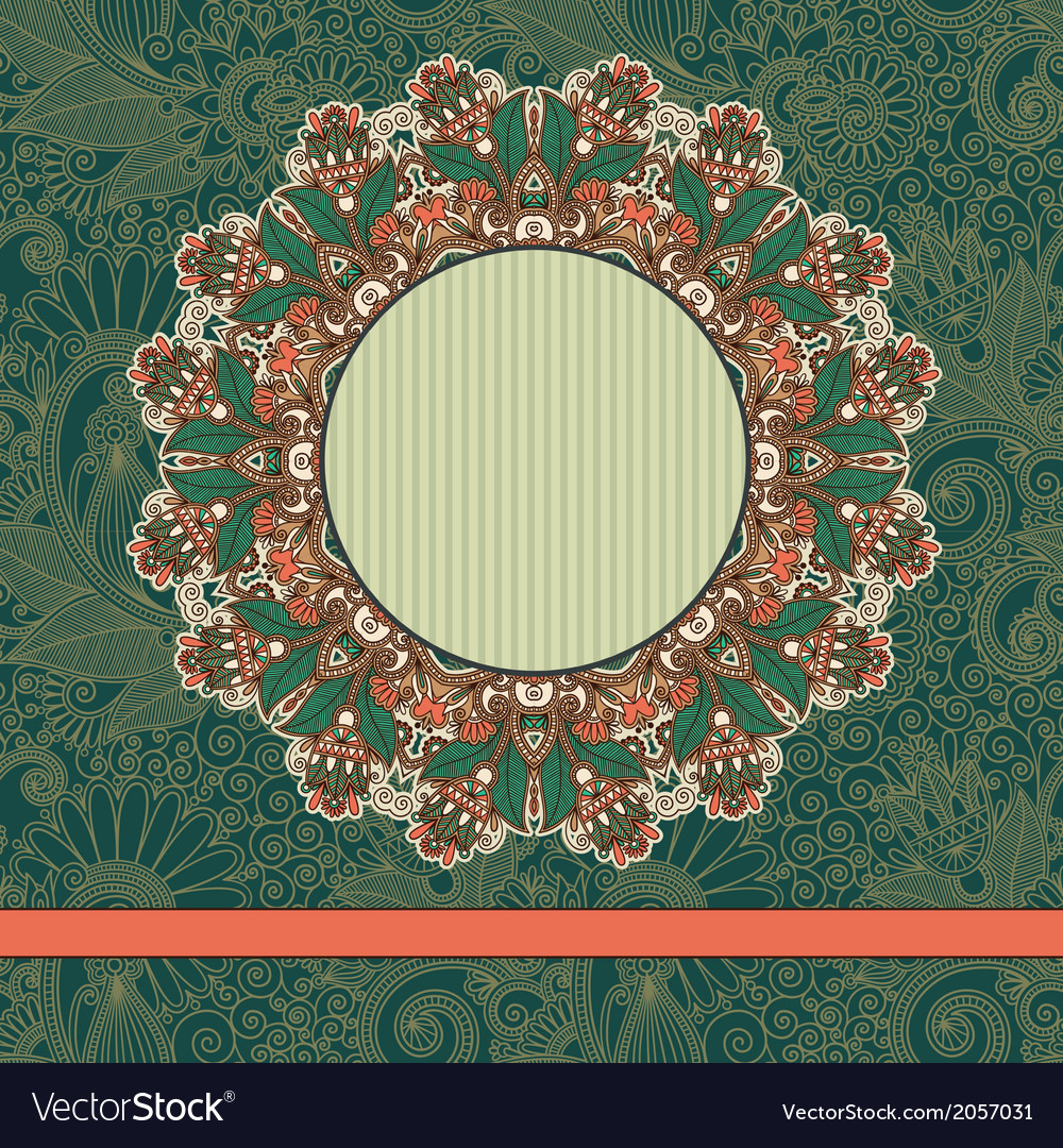 Circle vintage ornamental template vector | Price: 1 Credit (USD $1)