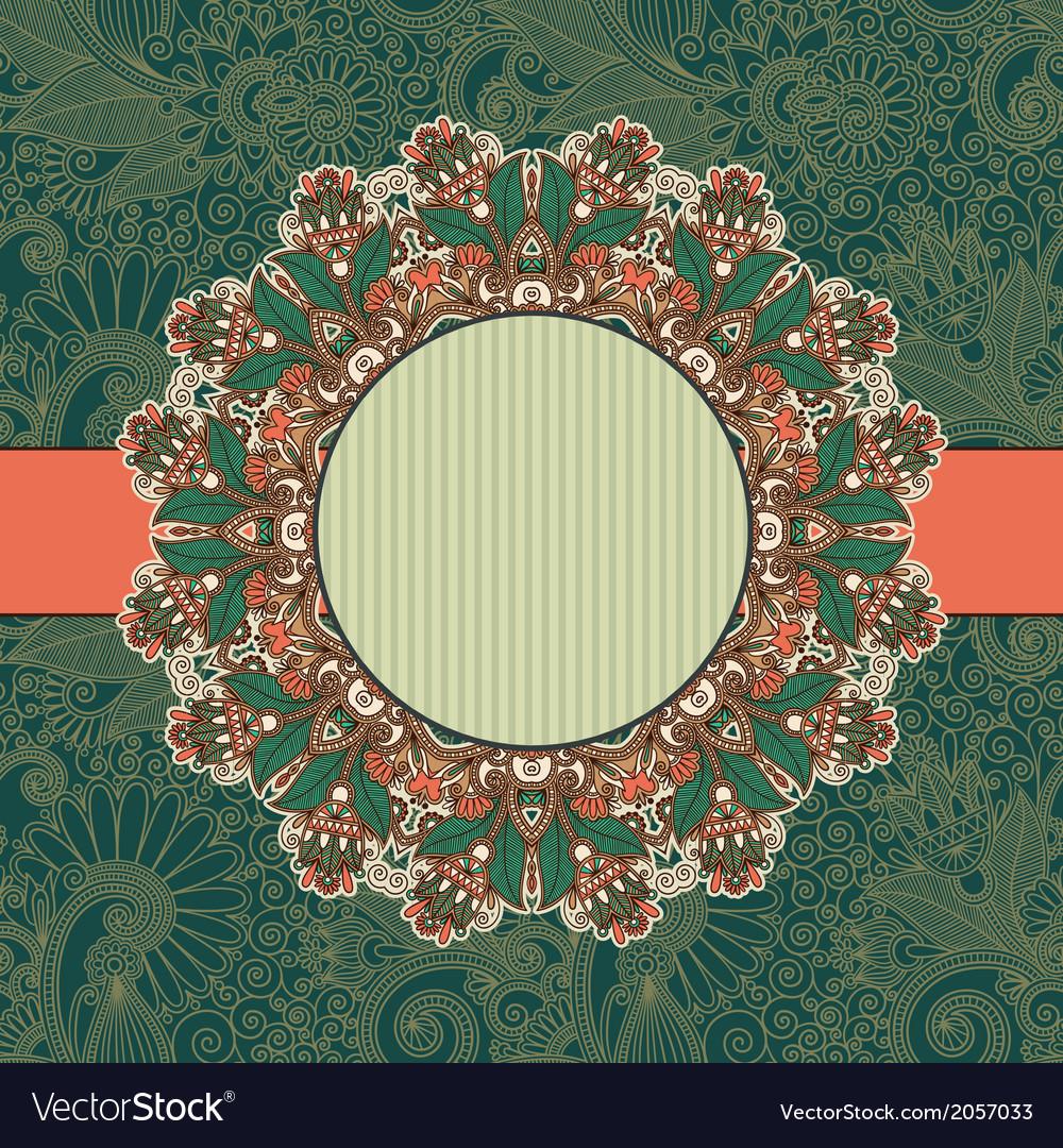 Circle vintage ornamental template vector | Price: 1 Credit (USD $1)