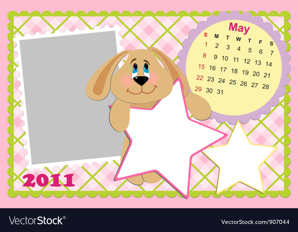 Babys monthly calendar for may 2011s vector | Price: 1 Credit (USD $1)