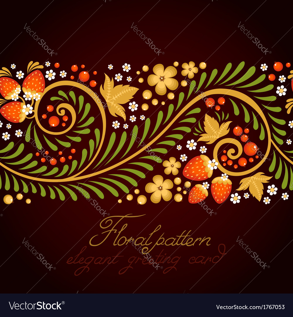 Ornamental khokhloma floral postcard vector | Price: 1 Credit (USD $1)