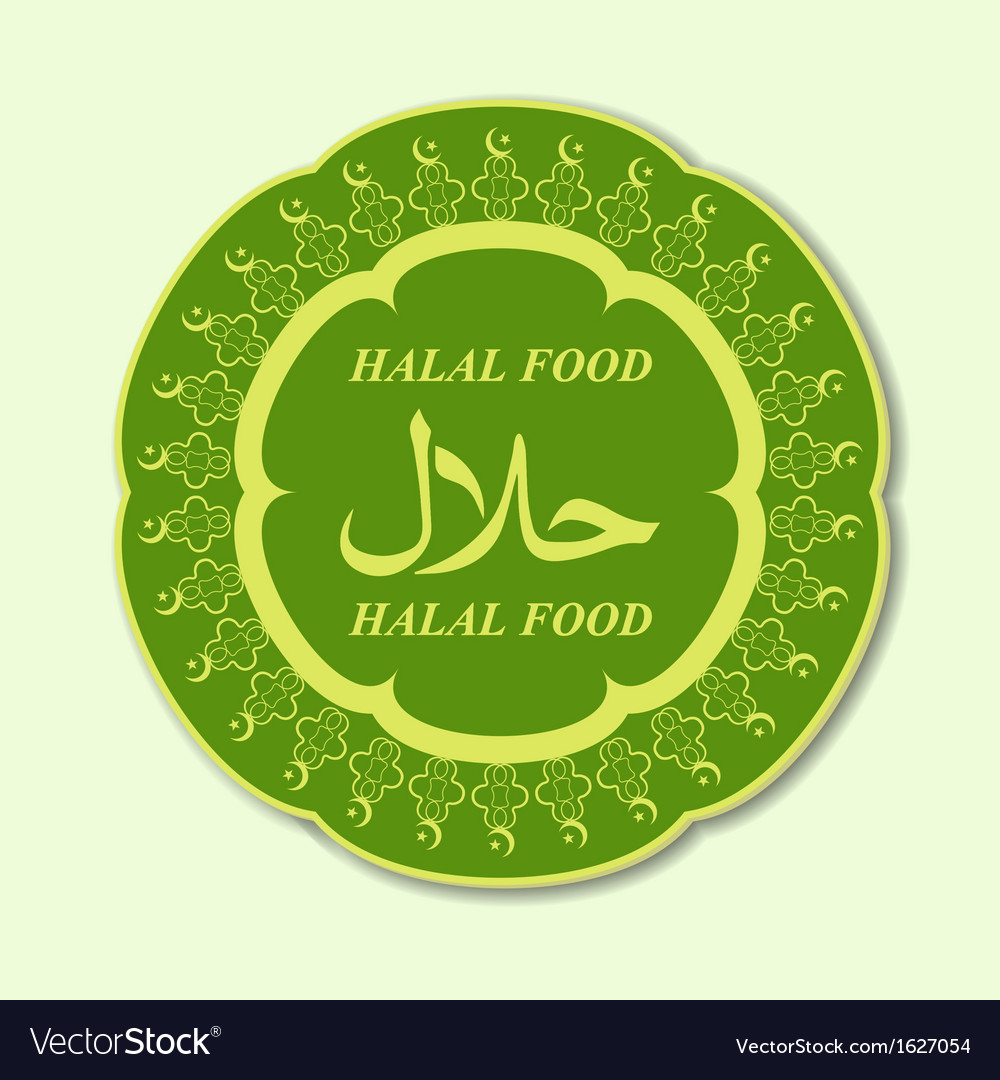 Halal products certified seal vector | Price: 1 Credit (USD $1)