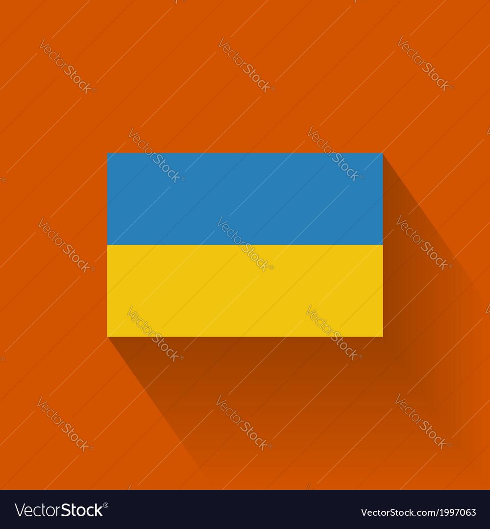 Flat flag of ukraine vector | Price: 1 Credit (USD $1)