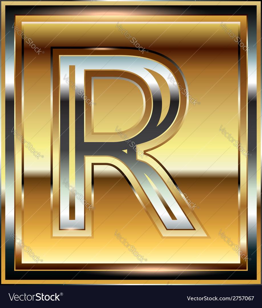 Ingot font letter r vector | Price: 1 Credit (USD $1)