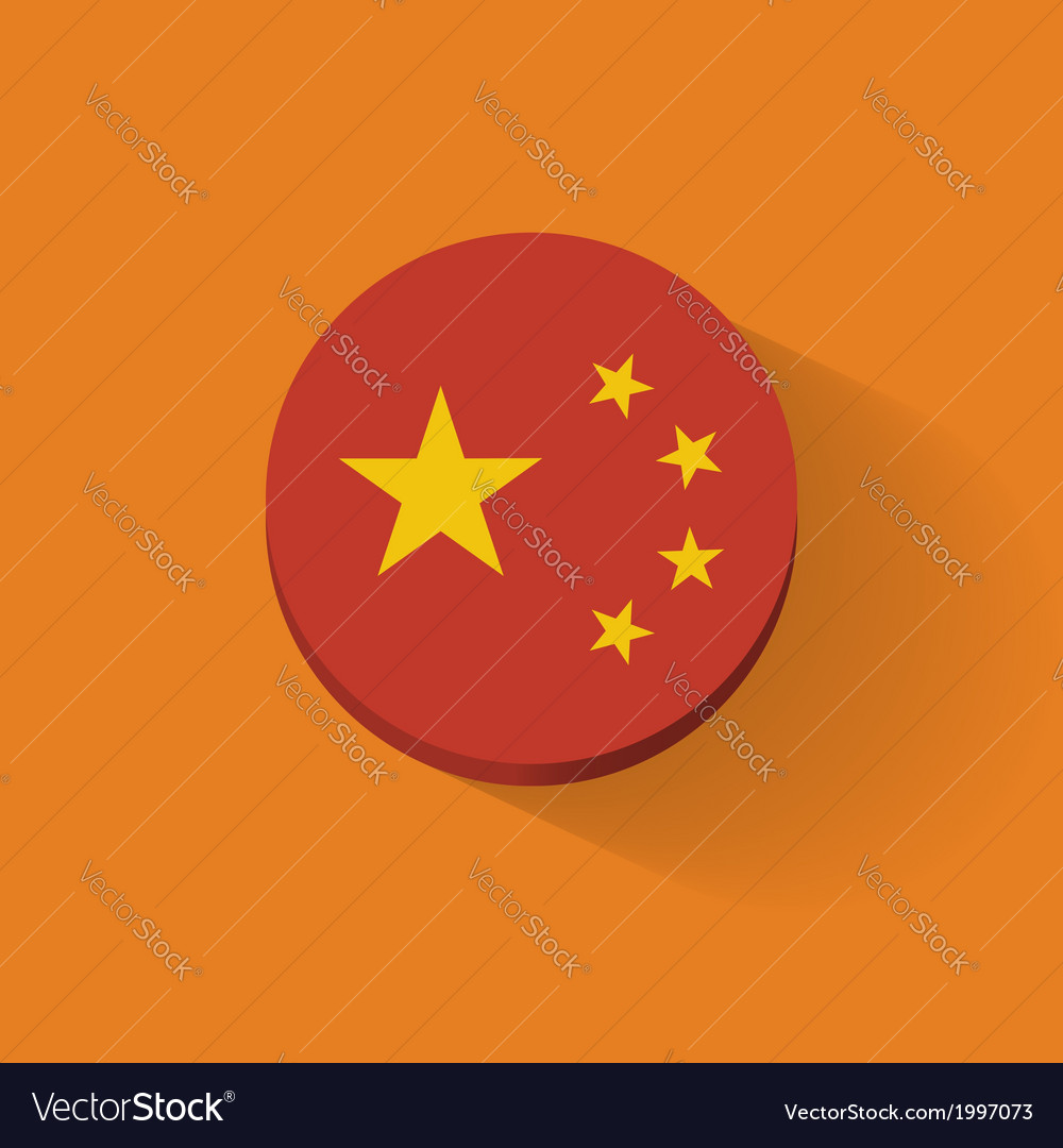 Round icon with flag of china vector | Price: 1 Credit (USD $1)