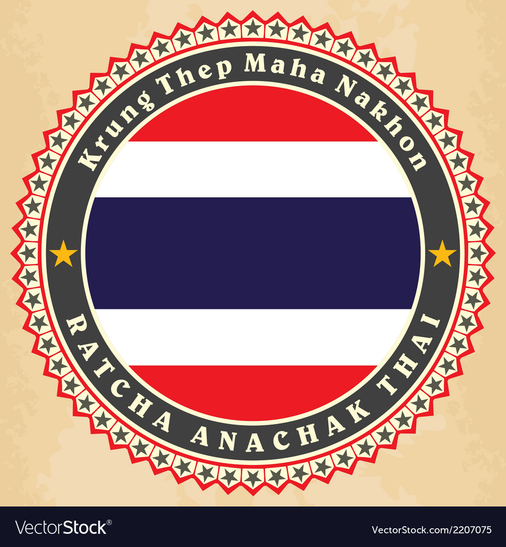 Vintage label cards of thailand flag vector | Price: 1 Credit (USD $1)