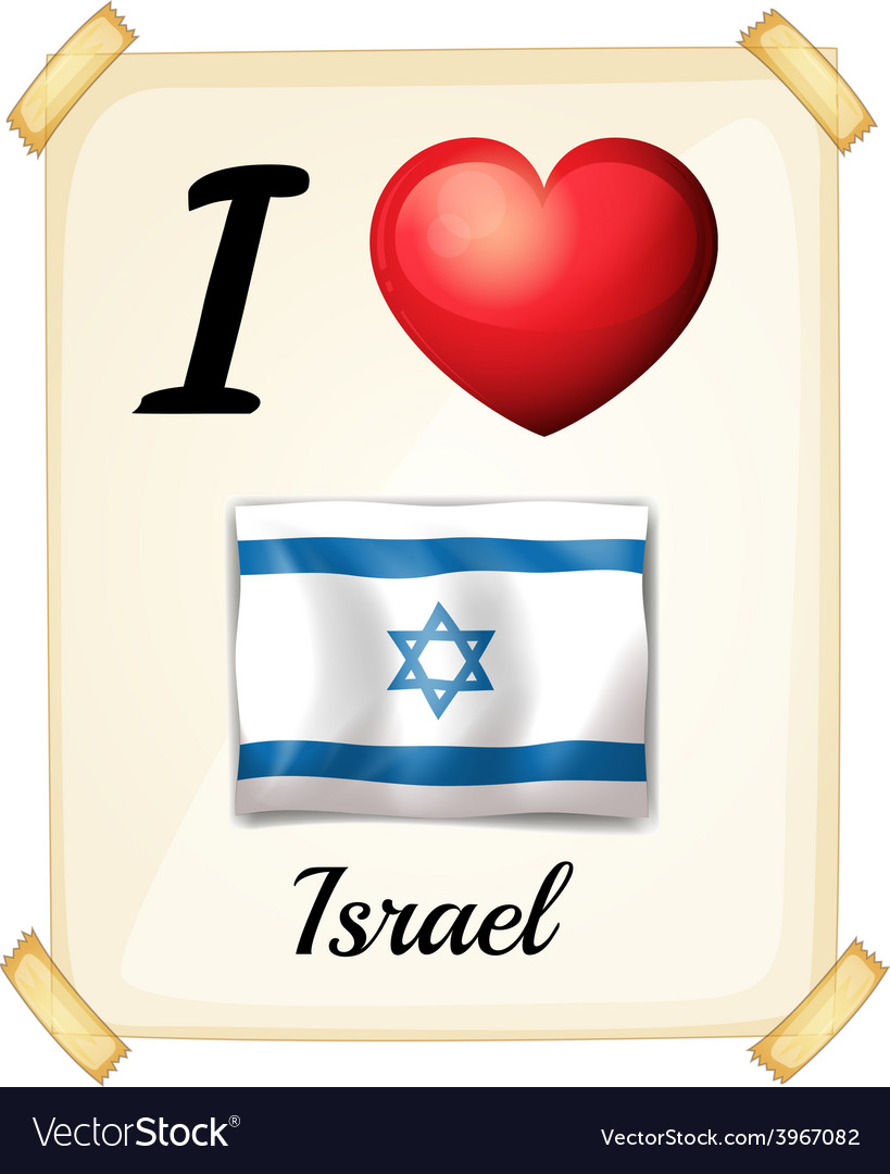 I love israel vector | Price: 1 Credit (USD $1)