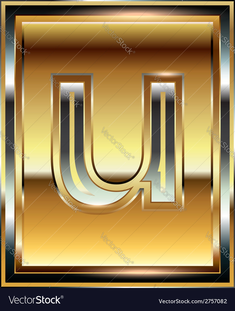 Ingot font letter u vector | Price: 1 Credit (USD $1)