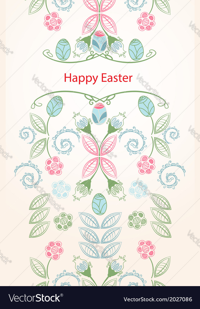 Happy easter seamless vertical banner vector | Price: 1 Credit (USD $1)