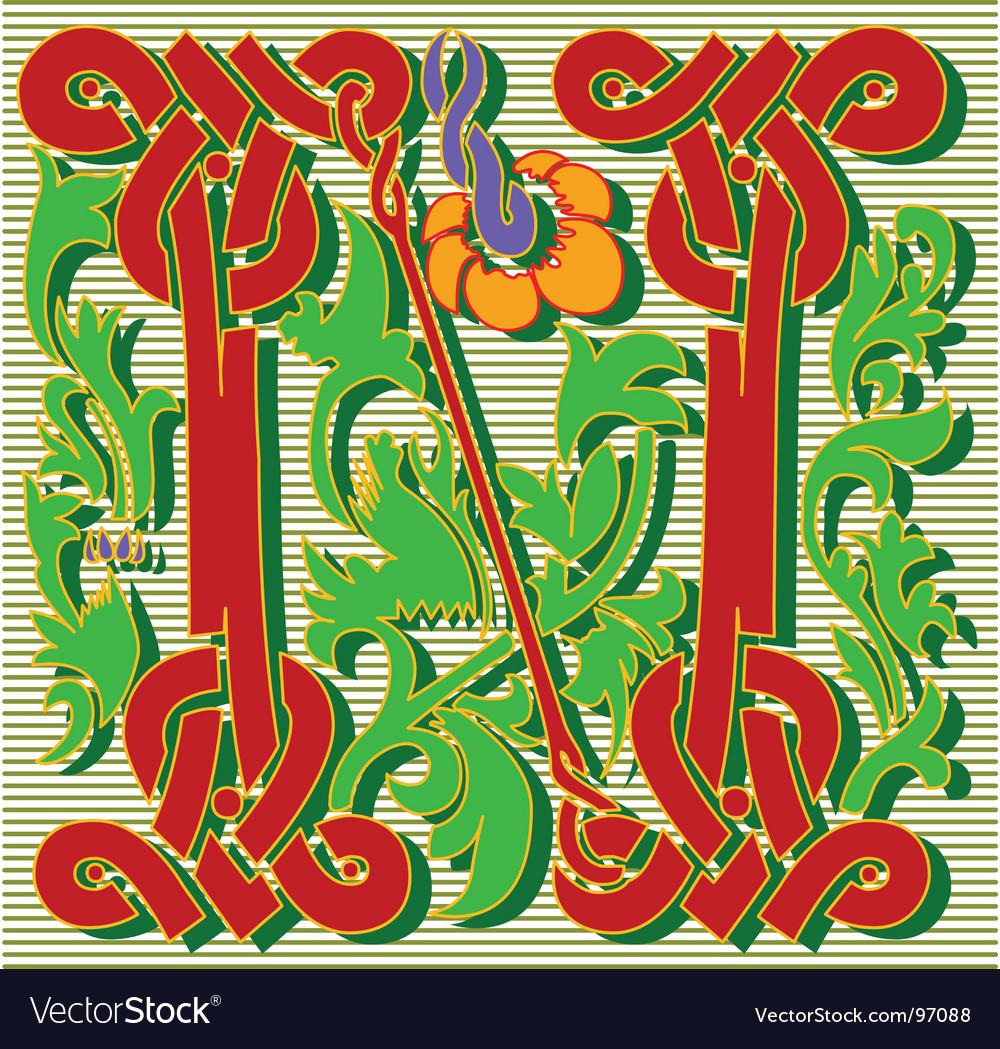 Decorative letter n vector   Price: 1 Credit (USD $1)