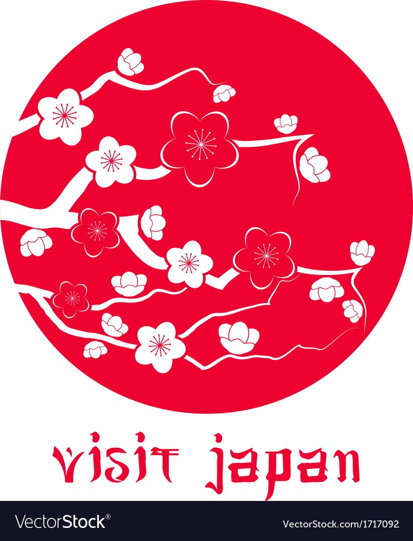 Cherry blossom sakura branch silhouette vector | Price: 1 Credit (USD $1)