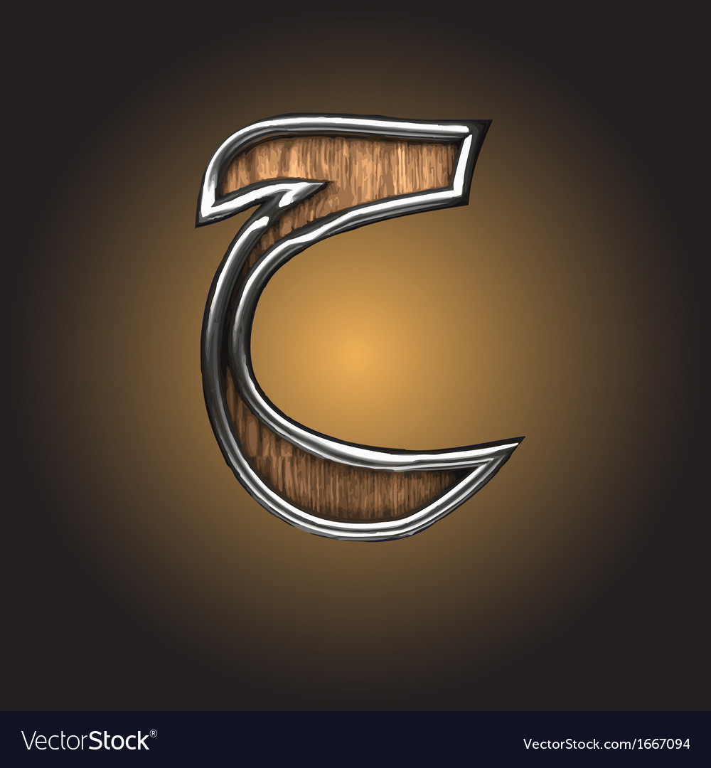 Wooden arabic figure vector | Price: 1 Credit (USD $1)