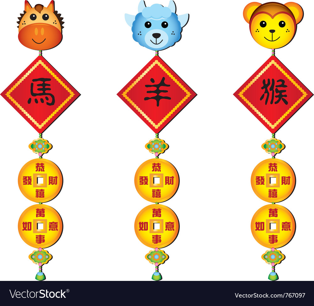 Chinese zodiac decoration vector | Price: 1 Credit (USD $1)