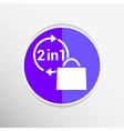 Two in one product package bag icon vector