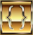Ingot symbol vector