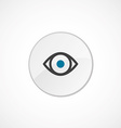 Eye icon 2 colored vector