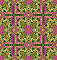 Islamic ornament seamless vector