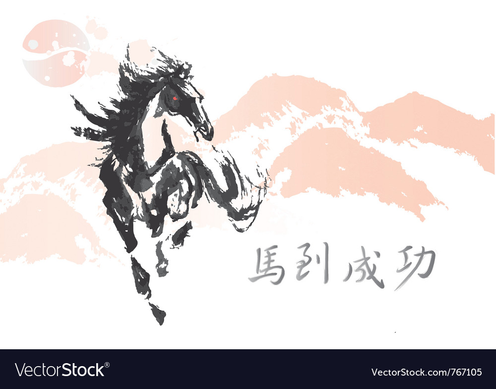 Chinese watercolor horse vector | Price: 1 Credit (USD $1)