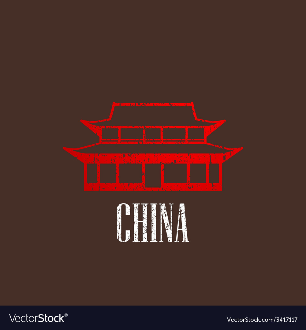 Vintage with chinese building icon vector | Price: 1 Credit (USD $1)