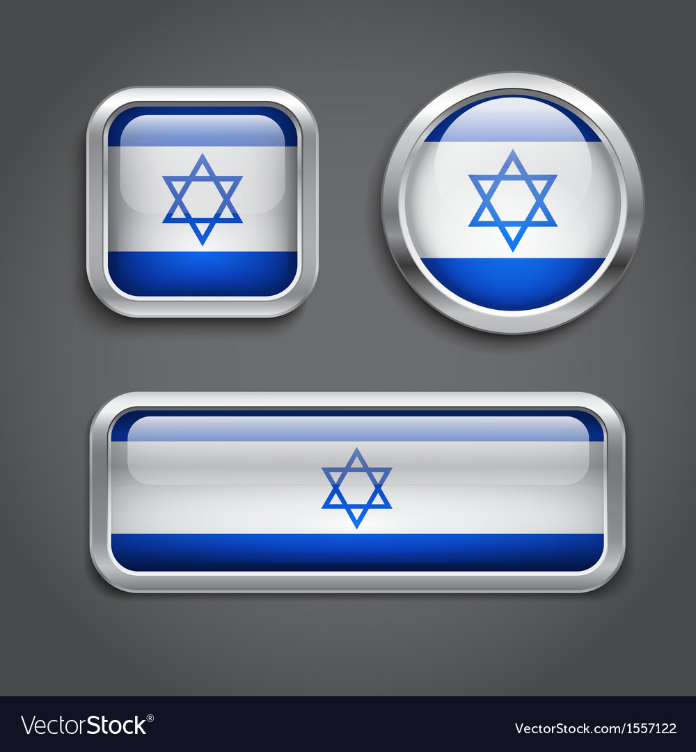 Israel flag glass buttons vector | Price: 1 Credit (USD $1)