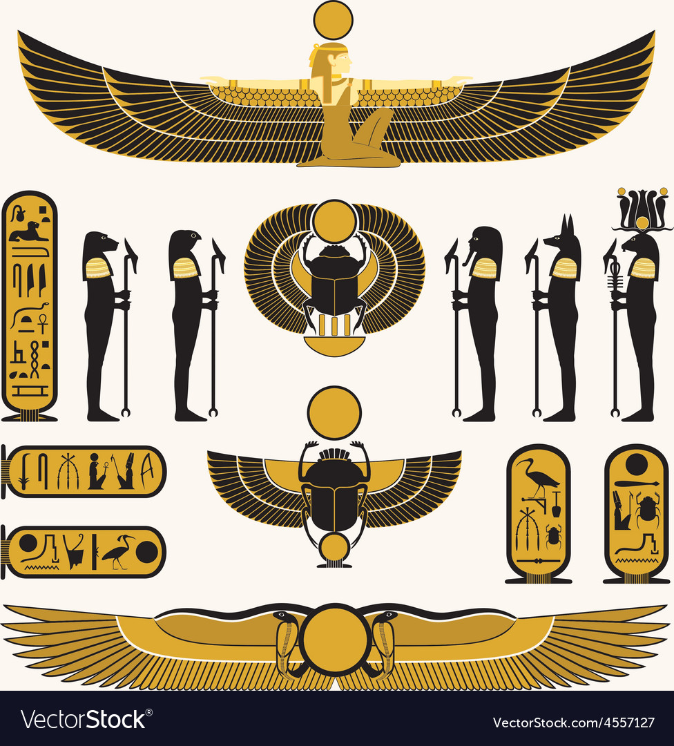 Ancient egyptian symbols and decorations vector | Price: 1 Credit (USD $1)