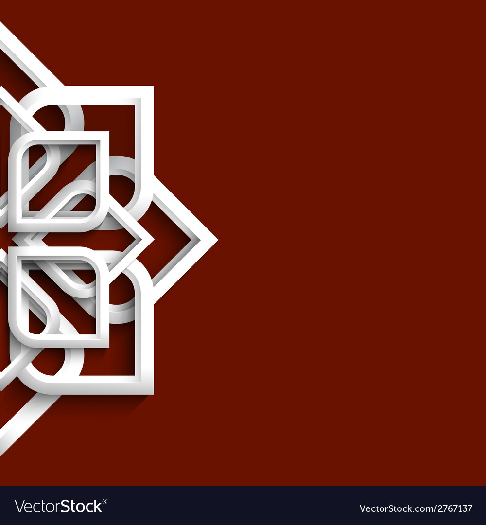 Arabic 3d white ornament vector | Price: 1 Credit (USD $1)