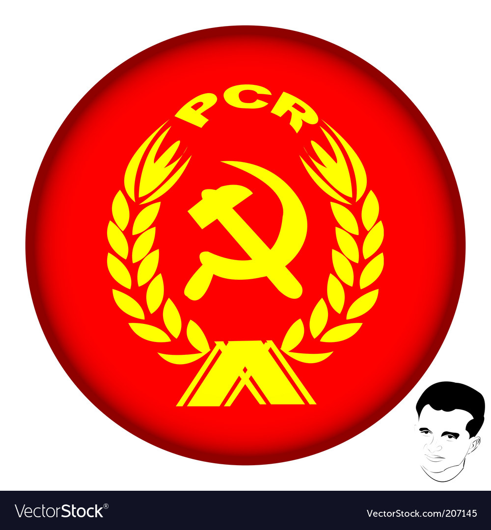 Romanian communist party icon vector | Price: 1 Credit (USD $1)