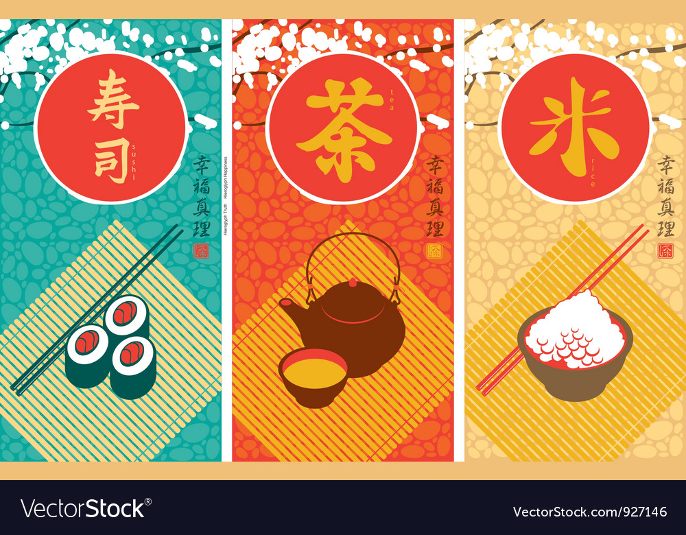 Oriental cuisine vector | Price: 3 Credit (USD $3)