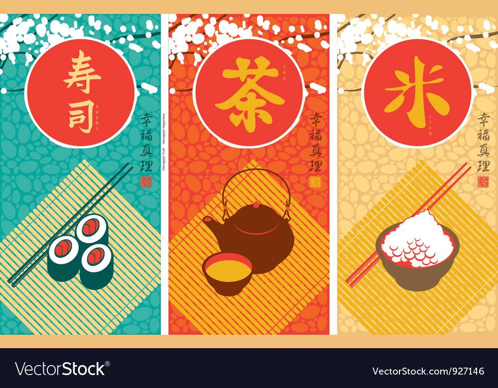 Oriental cuisine vector | Price: 3 Credit (USD $3)