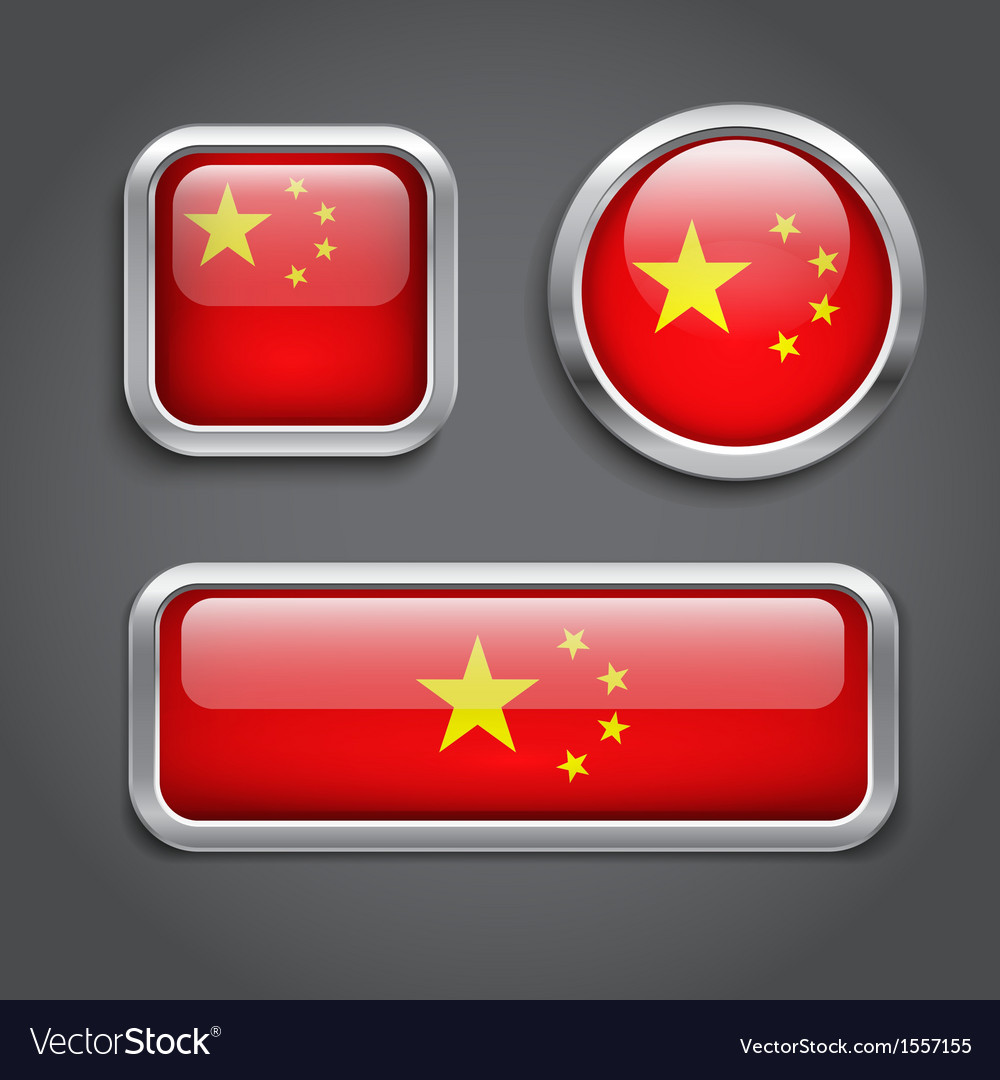 China flag buttons vector | Price: 1 Credit (USD $1)