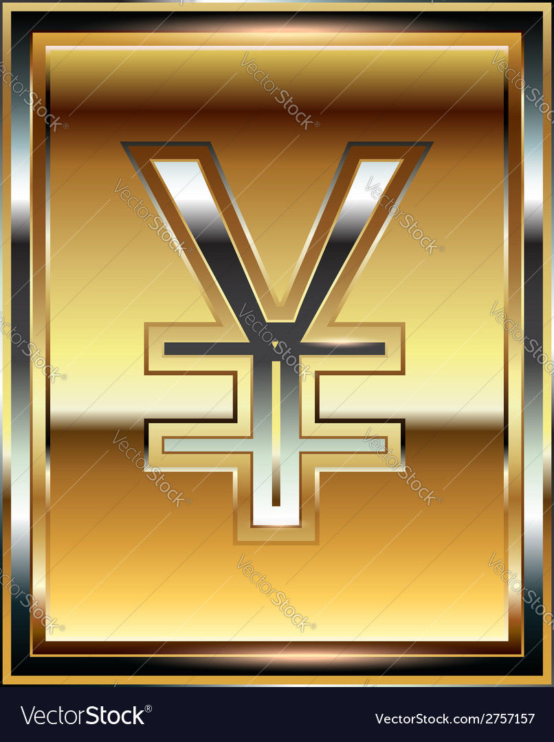 Ingot symbol vector | Price: 1 Credit (USD $1)