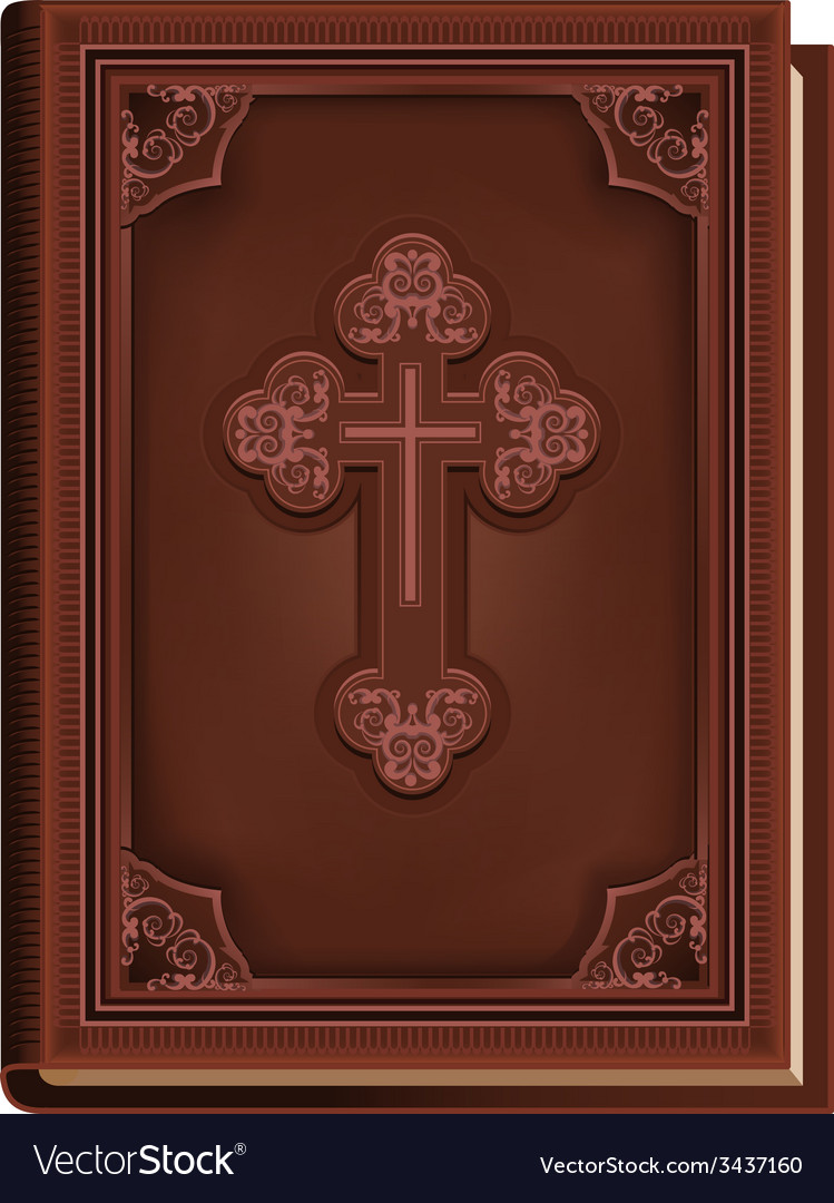 Bible closed book with a cross on the cover vector