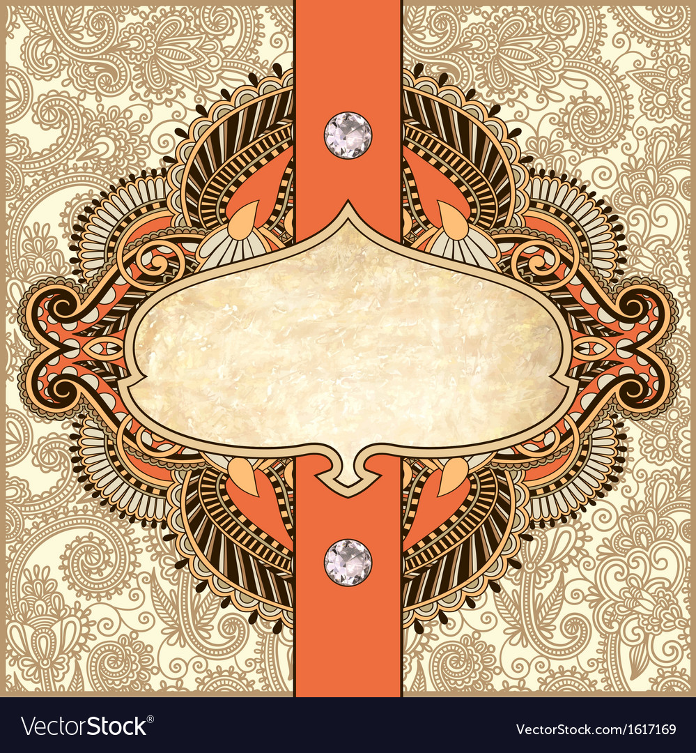 Vintage template with diamond jewel vector | Price: 1 Credit (USD $1)