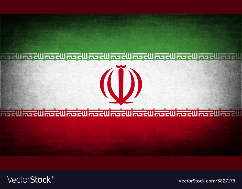 Flag of iran with old texture vector | Price: 1 Credit (USD $1)