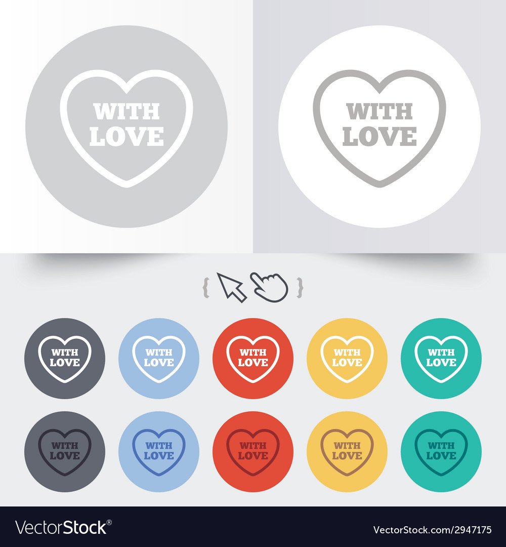 Heart sign icon with love symbol vector | Price: 1 Credit (USD $1)