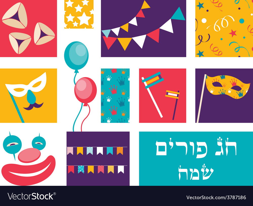 Jewish holiday purimin hebrew with set of vector | Price: 1 Credit (USD $1)
