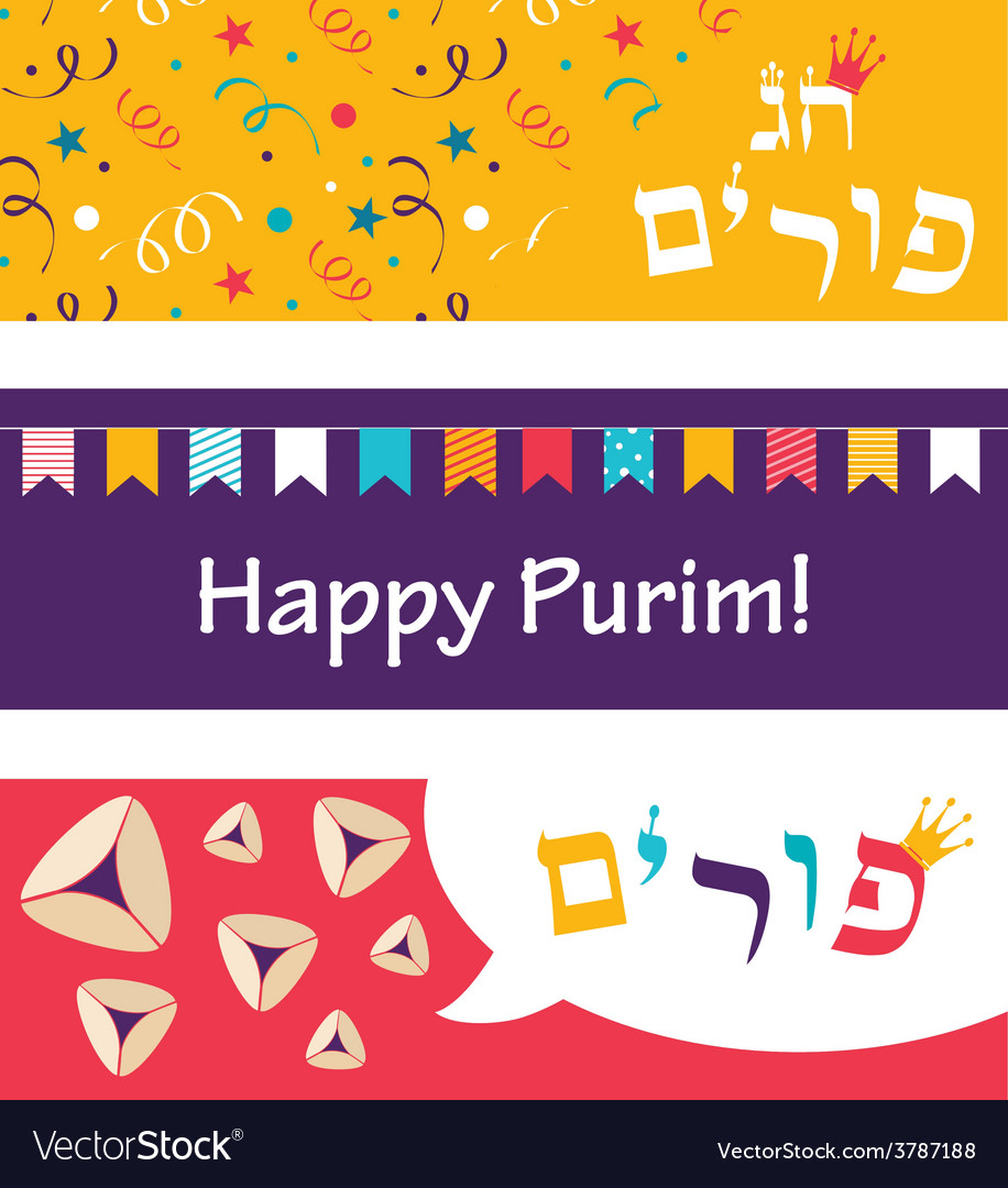 Banners for jewish holiday purim in hebrew with vector | Price: 1 Credit (USD $1)
