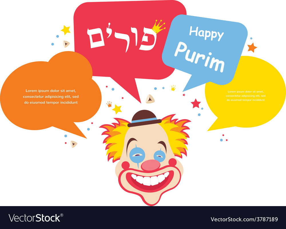 Card for jewish holiday purim  in hebrew with vector | Price: 1 Credit (USD $1)