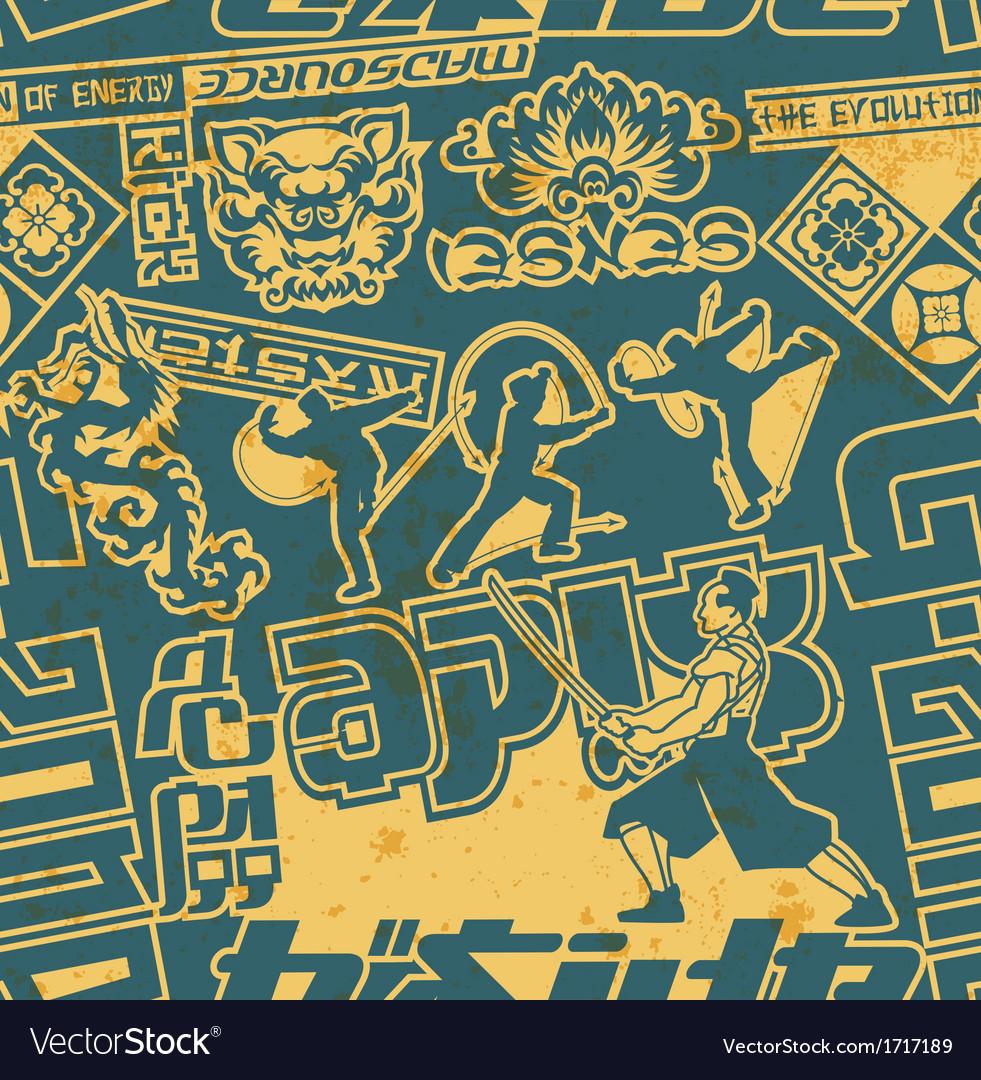 Martial art elements wallpaper vector | Price: 1 Credit (USD $1)