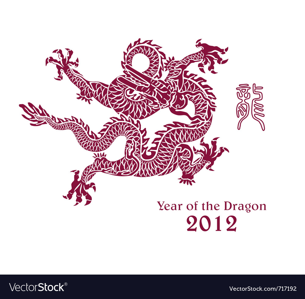 2012 year of the dragon design vector | Price: 1 Credit (USD $1)