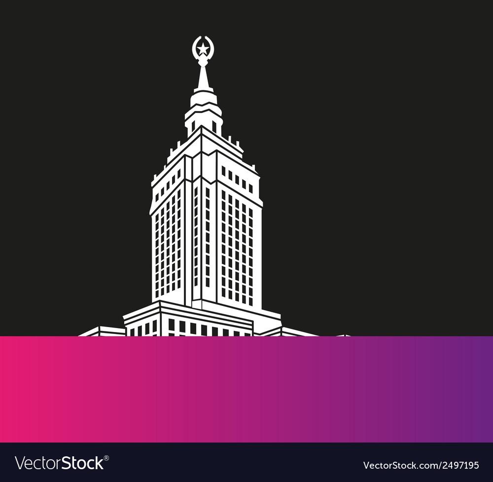 Contour building vector | Price: 1 Credit (USD $1)