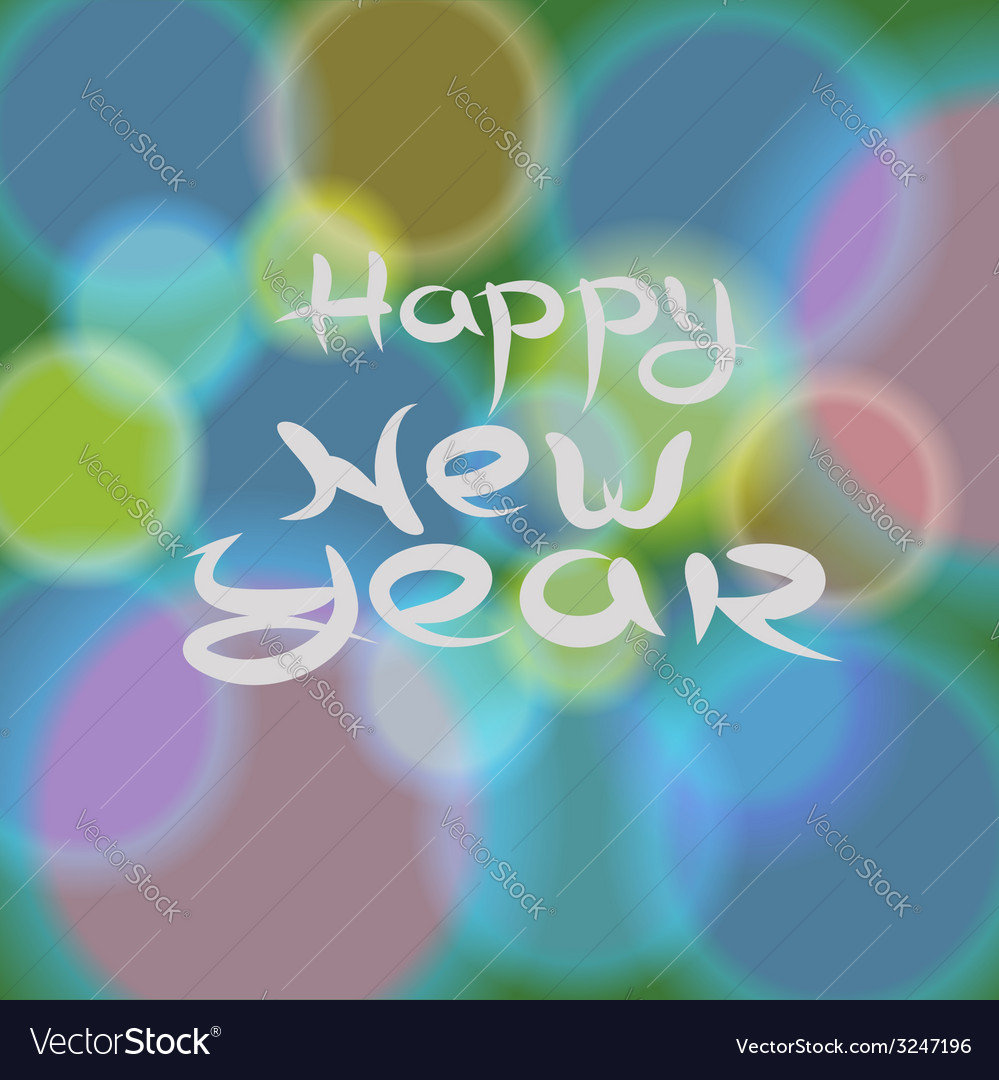 New year blurred background vector | Price: 1 Credit (USD $1)