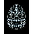 Diamond easter egg vector