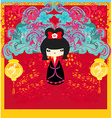 Kokeshi doll on background with floral ornament vector