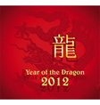 2012 year of the dragon design vector