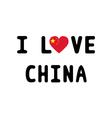 I love china2 vector